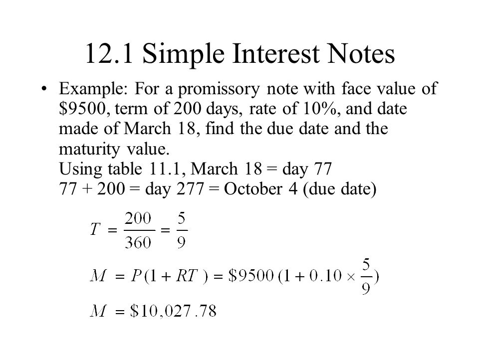12.1 Simple Interest Notes