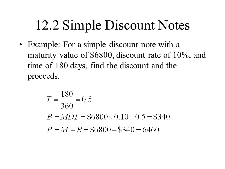 12.2 Simple Discount Notes