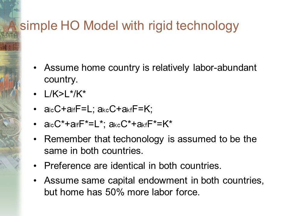 A simple HO Model with rigid technology
