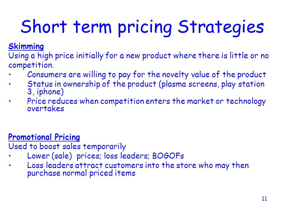 Short term pricing Strategies