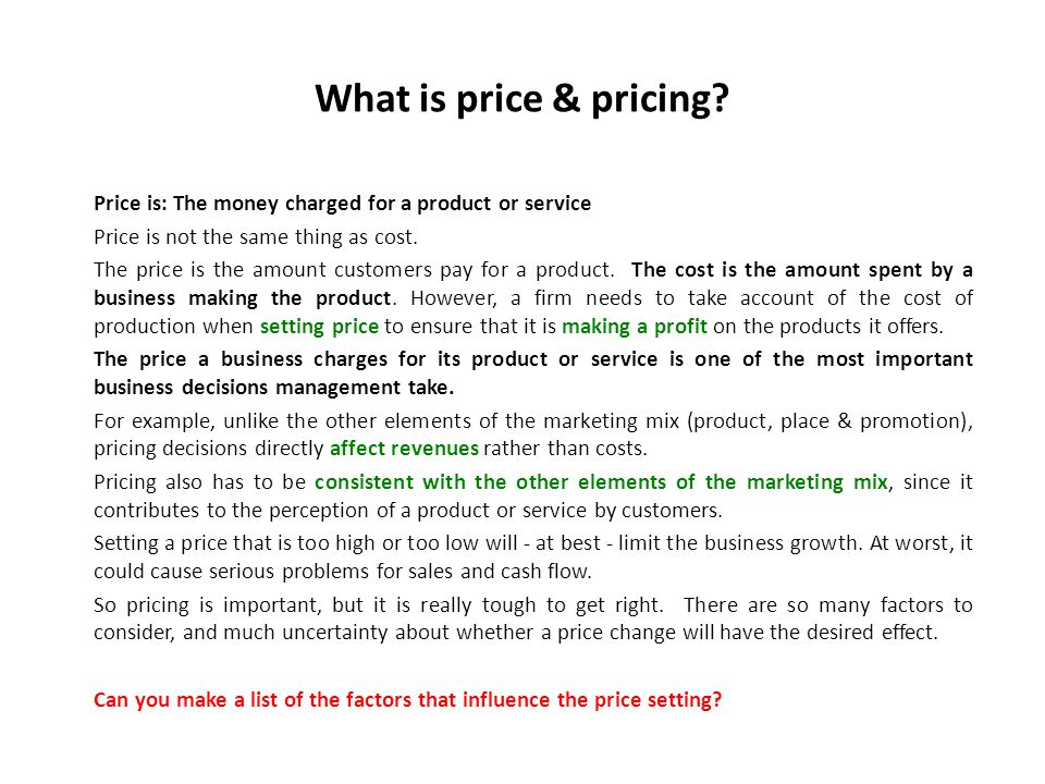 What is price & pricing