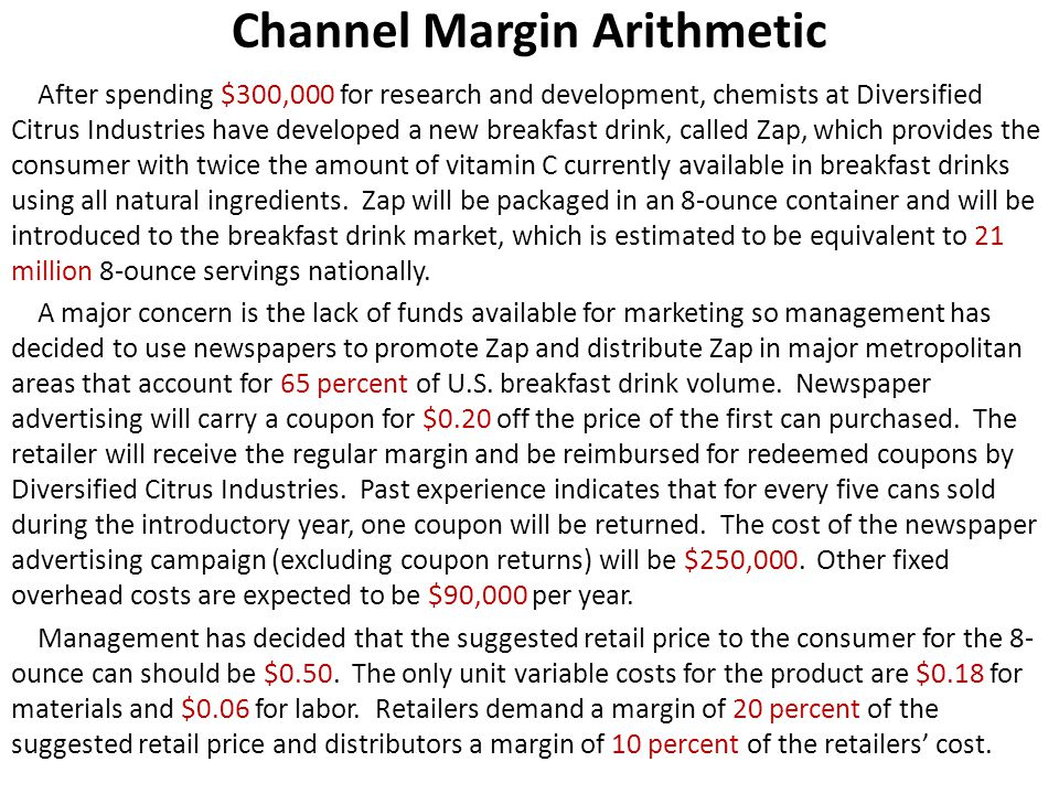 Channel Margin Arithmetic