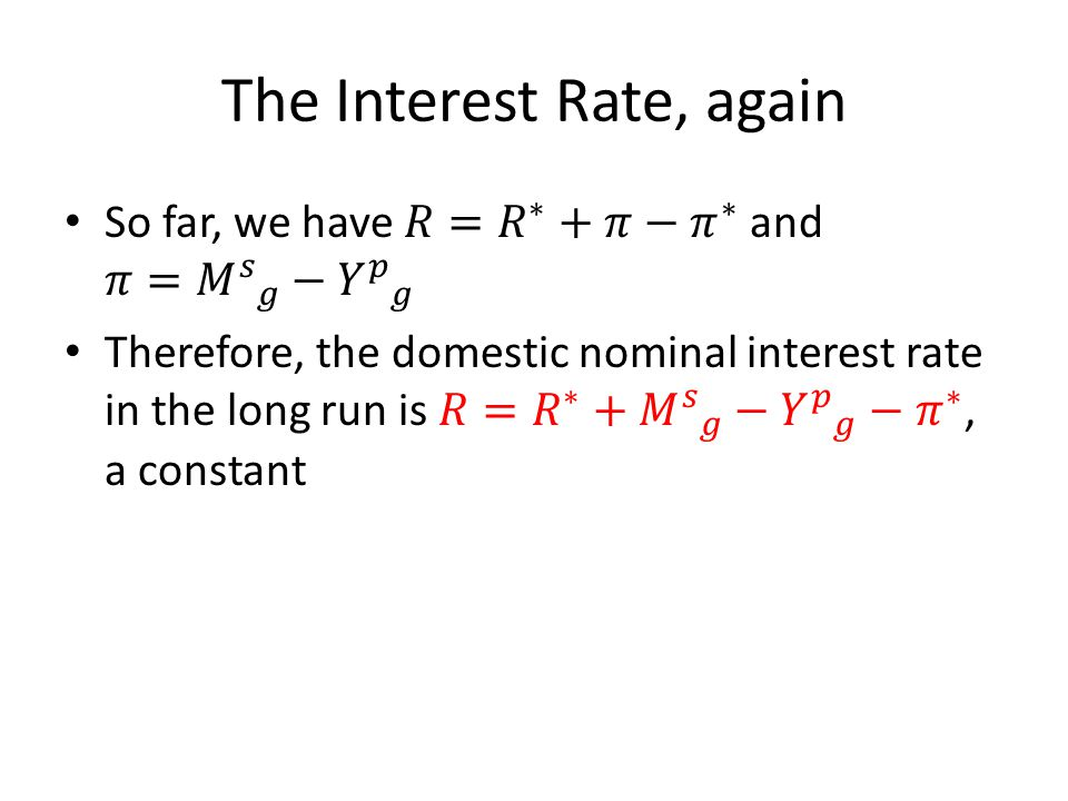 The Interest Rate, again