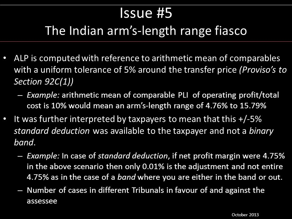Issue #5 The Indian arm's-length range fiasco
