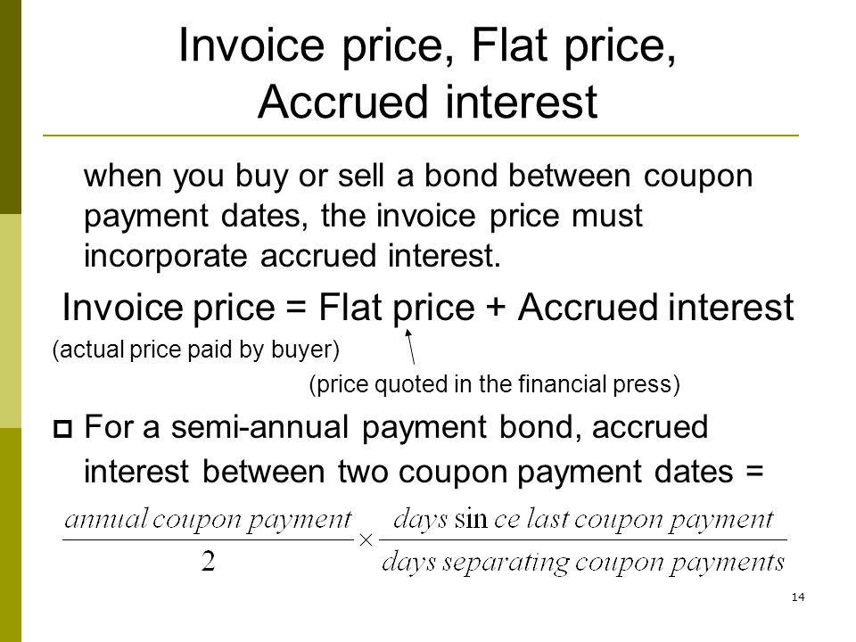 Invoice price, Flat price, Accrued interest