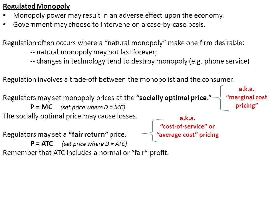 marginal cost pricing average cost pricing