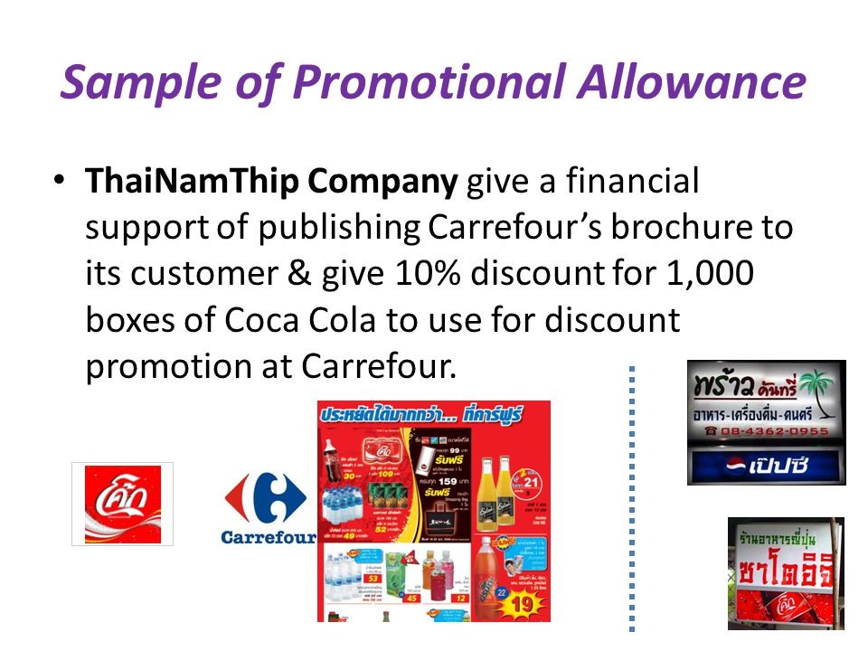 Sample of Promotional Allowance
