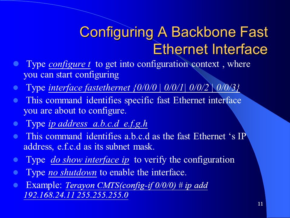 Configuring A Backbone Fast Ethernet Interface