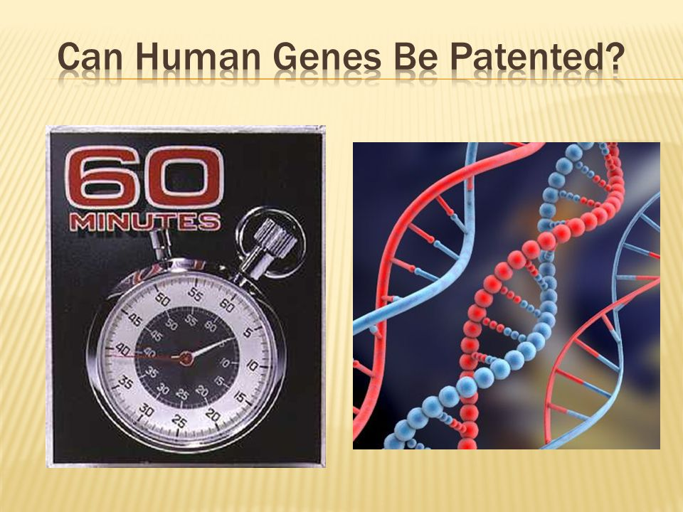 Can Human Genes Be Patented