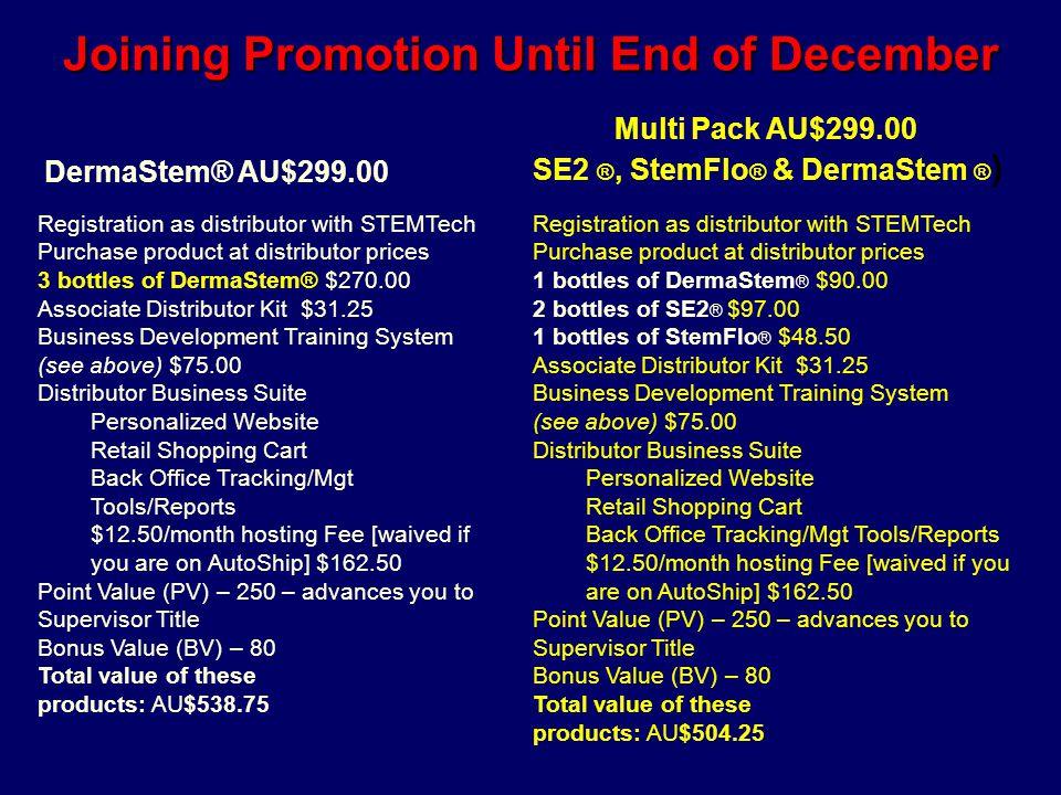 Joining Promotion Until End of December