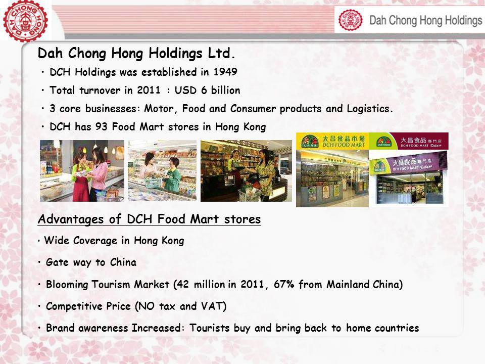 Dah Chong Hong Holdings Ltd.