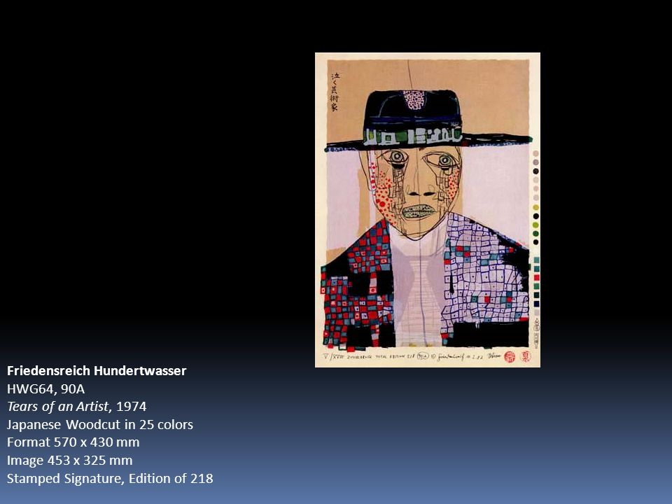 Friedensreich Hundertwasser HWG64, 90A Tears of an Artist, 1974 Japanese Woodcut in 25 colors Format 570 x 430 mm Image 453 x 325 mm Stamped Signature, Edition of 218