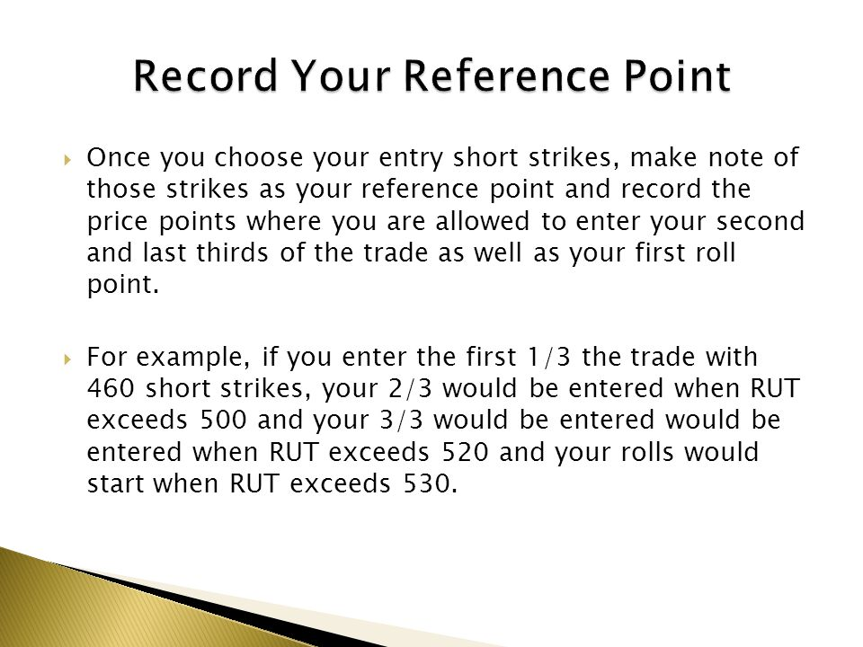 Record Your Reference Point