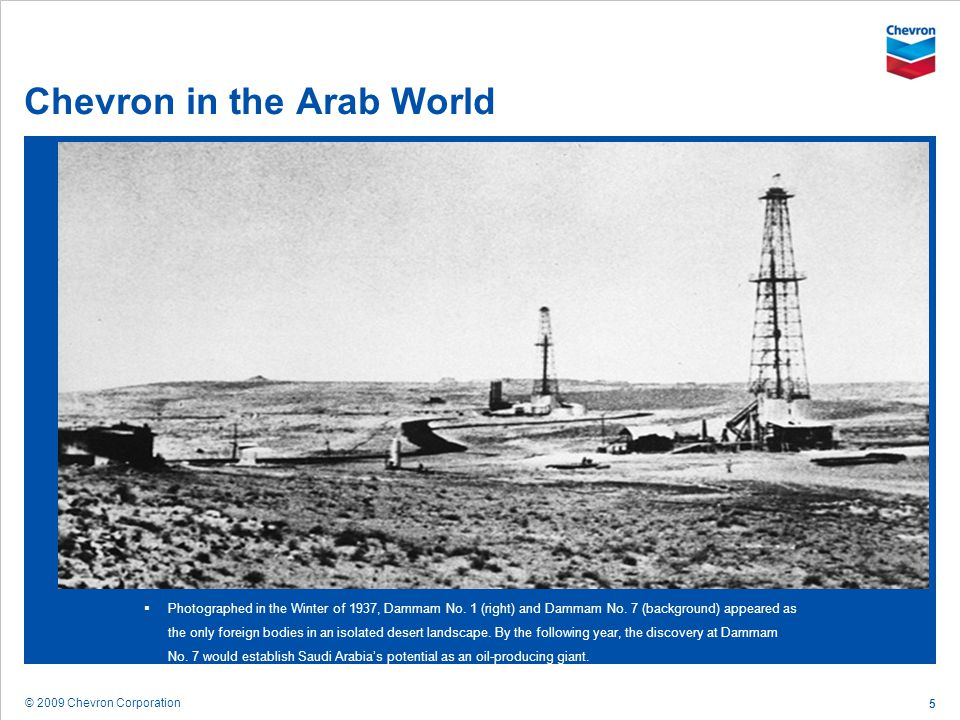 Chevron in the Arab World