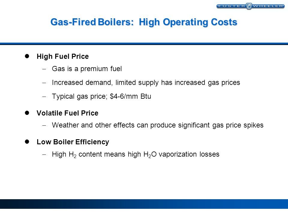 Gas-Fired Boilers: High Operating Costs
