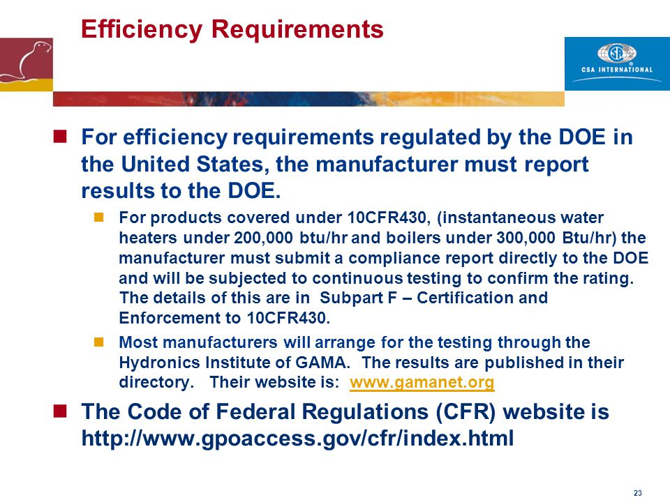 Efficiency Requirements