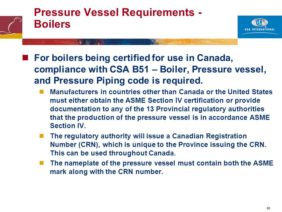 Pressure Vessel Requirements - Boilers