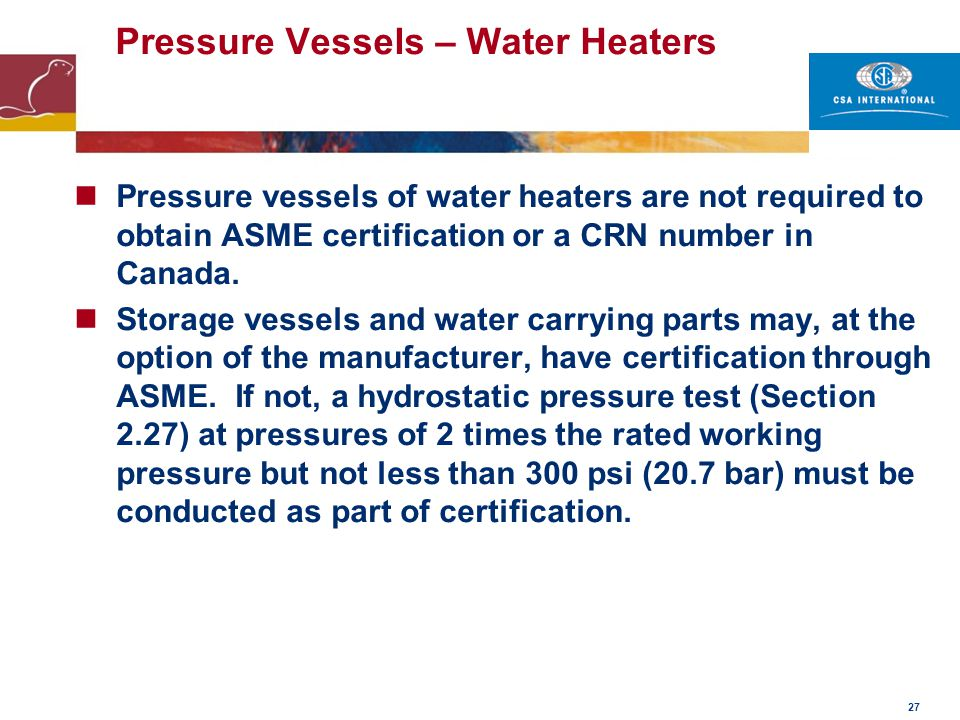 Pressure Vessels – Water Heaters