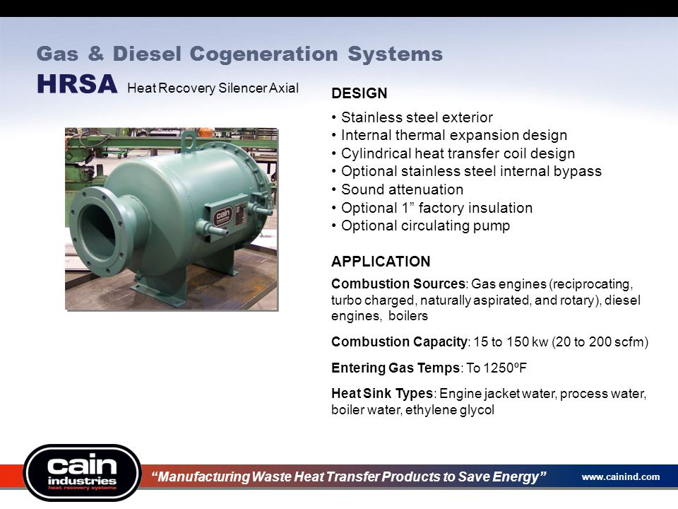 Gas & Diesel Cogeneration Systems HRSA Heat Recovery Silencer Axial