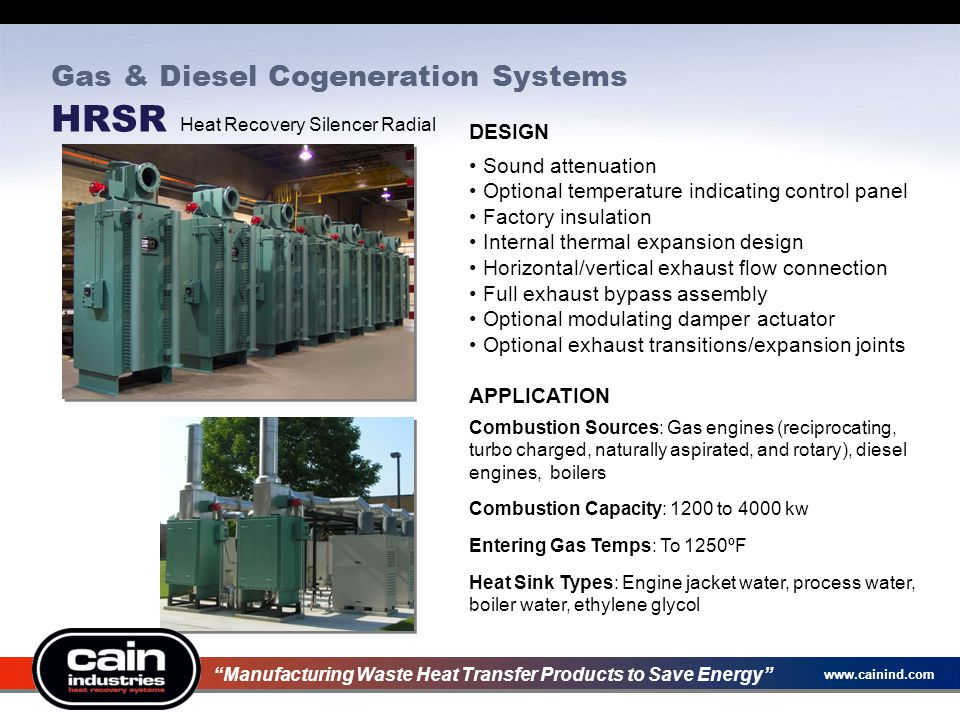 Gas & Diesel Cogeneration Systems HRSR Heat Recovery Silencer Radial