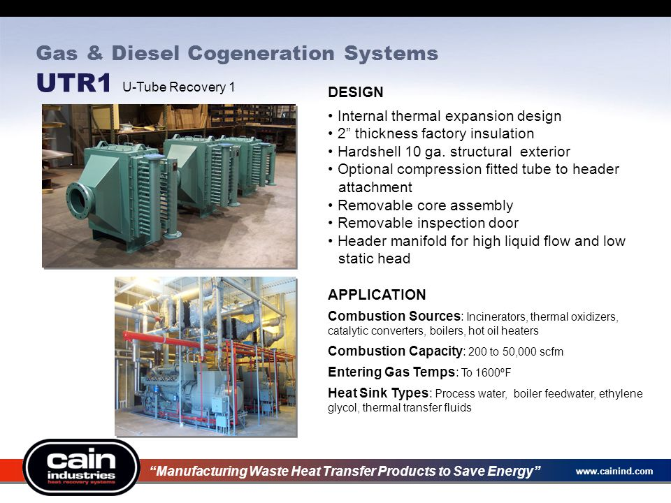 Gas & Diesel Cogeneration Systems UTR1 U-Tube Recovery 1