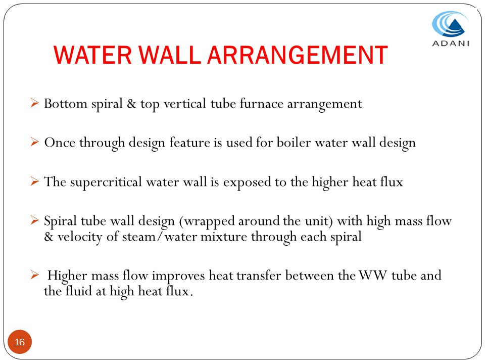 WATER WALL ARRANGEMENT