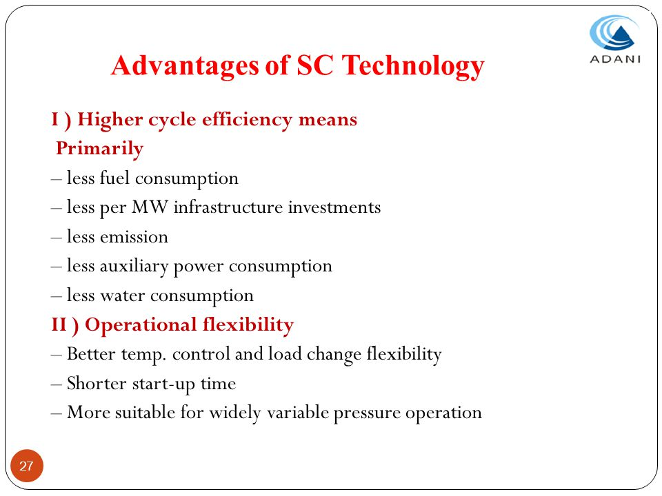 Advantages of SC Technology