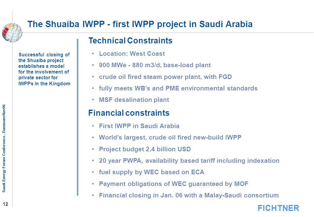 The Shuaiba IWPP - first IWPP project in Saudi Arabia