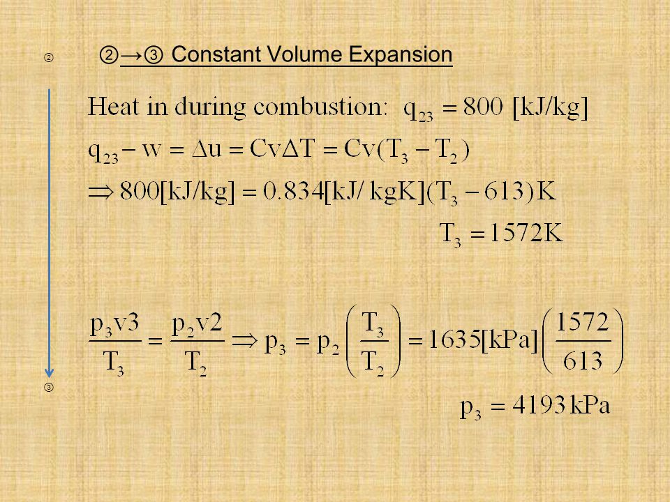 ②→③ Constant Volume Expansion