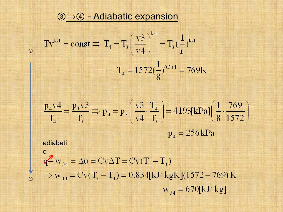 ③→④ - Adiabatic expansion