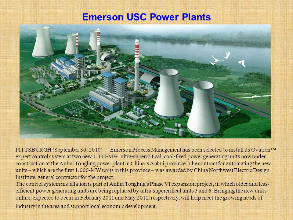 Emerson USC Power Plants