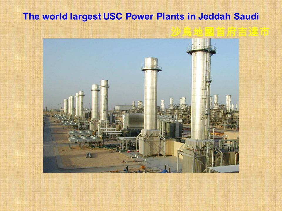 The world largest USC Power Plants in Jeddah Saudi