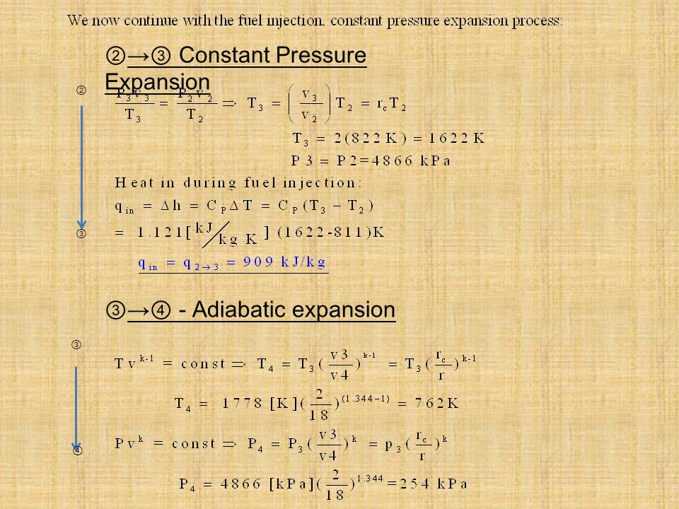 ②→③ Constant Pressure Expansion