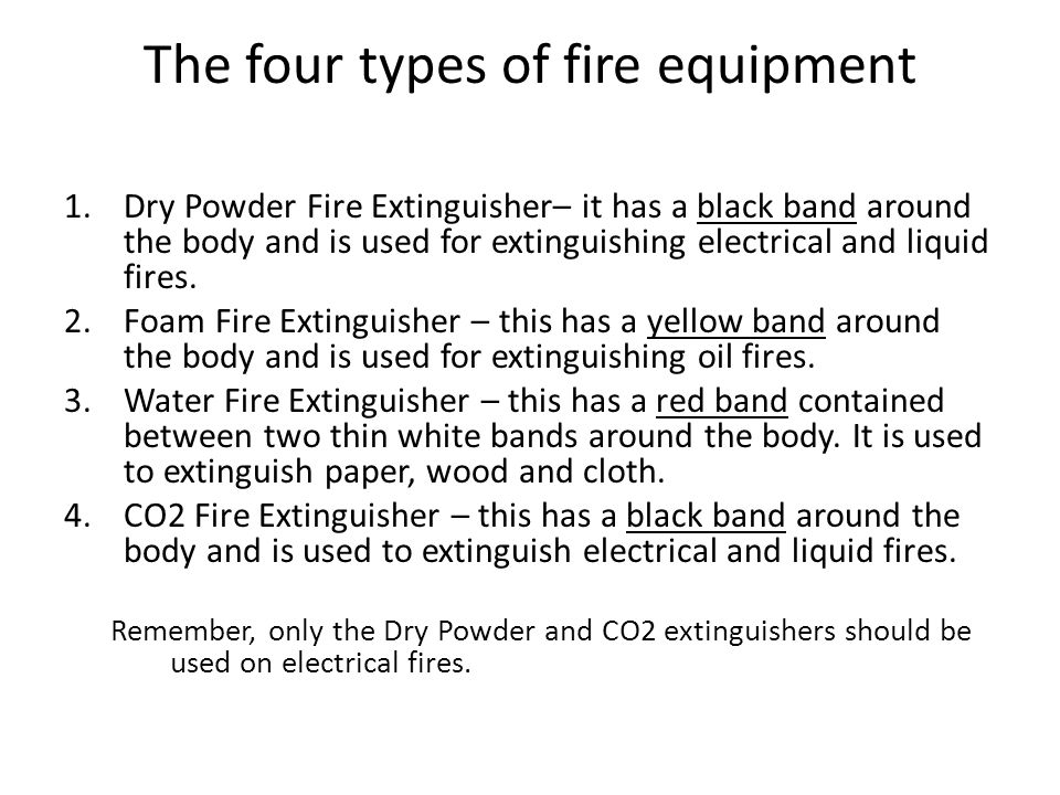 The four types of fire equipment