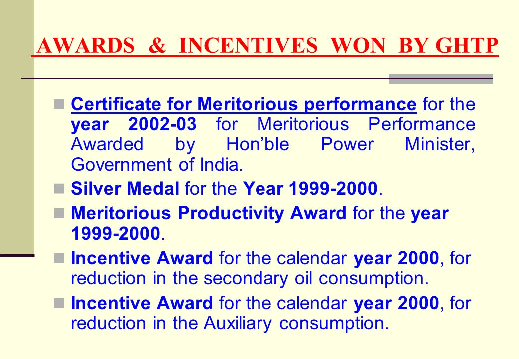 AWARDS & INCENTIVES WON BY GHTP