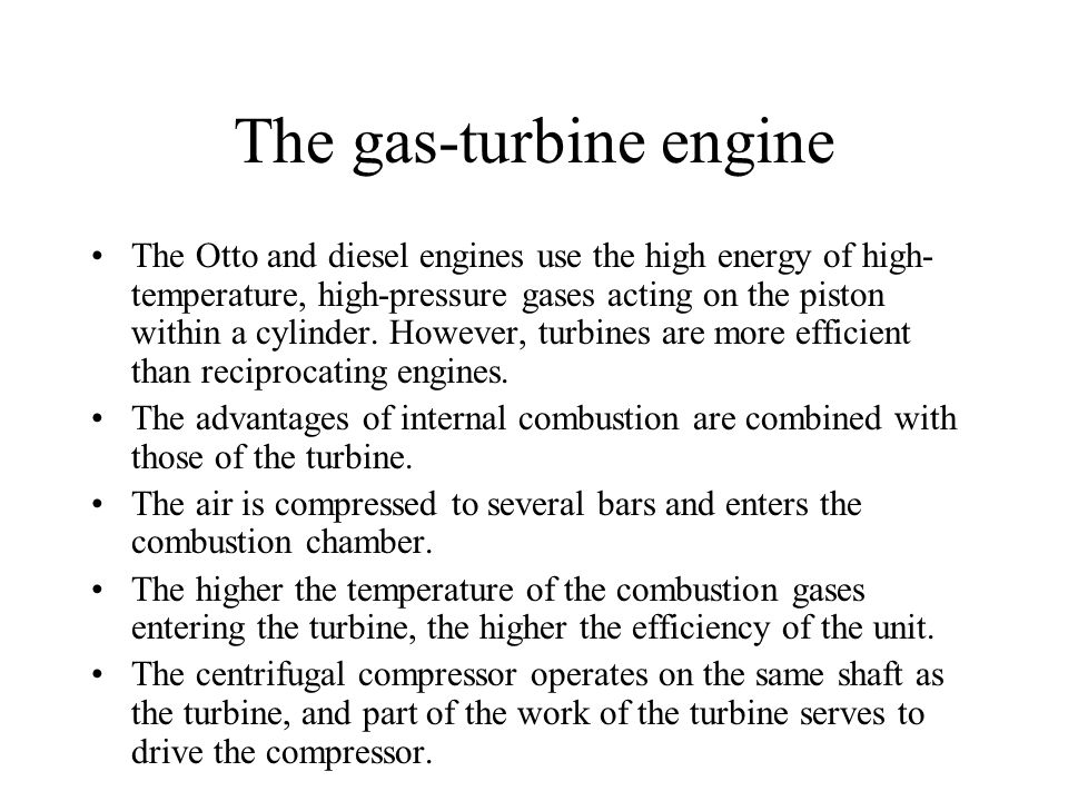 The gas-turbine engine