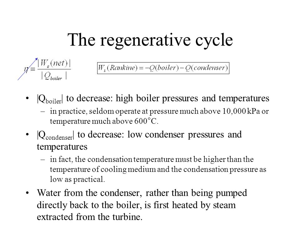 The regenerative cycle