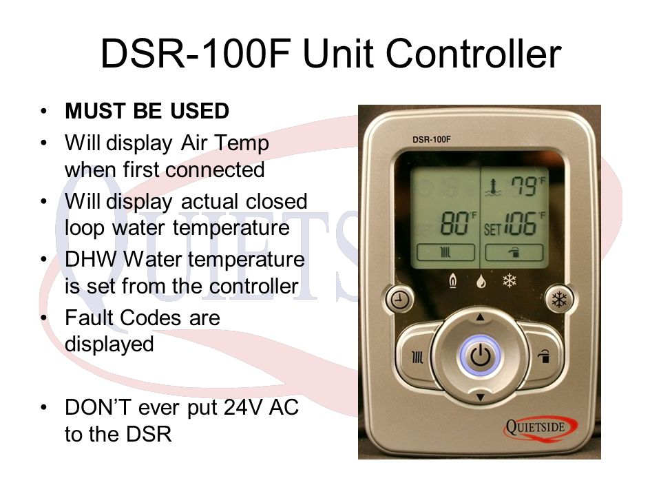 DSR-100F Unit Controller MUST BE USED