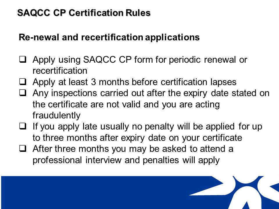 SAQCC CP Certification Rules