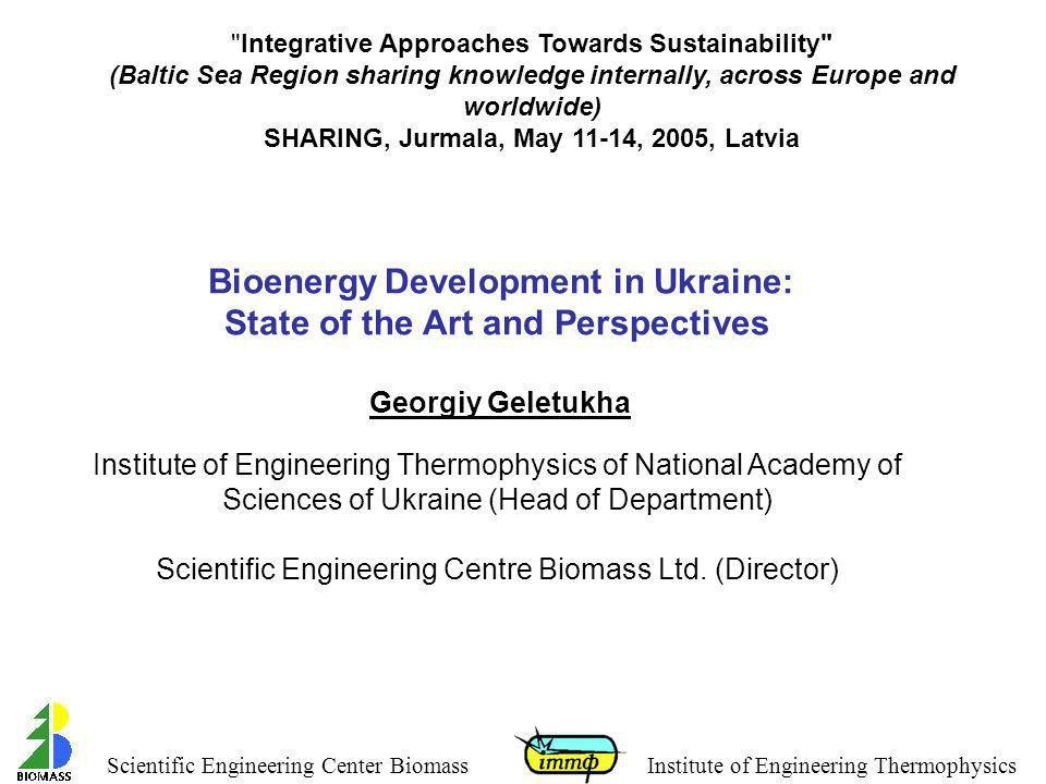 SHARING, Jurmala, May 11-14, 2005, Latvia