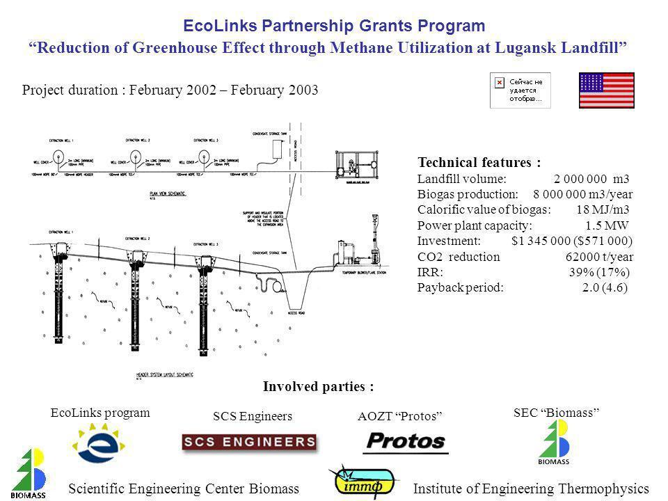 EcoLinks Partnership Grants Program