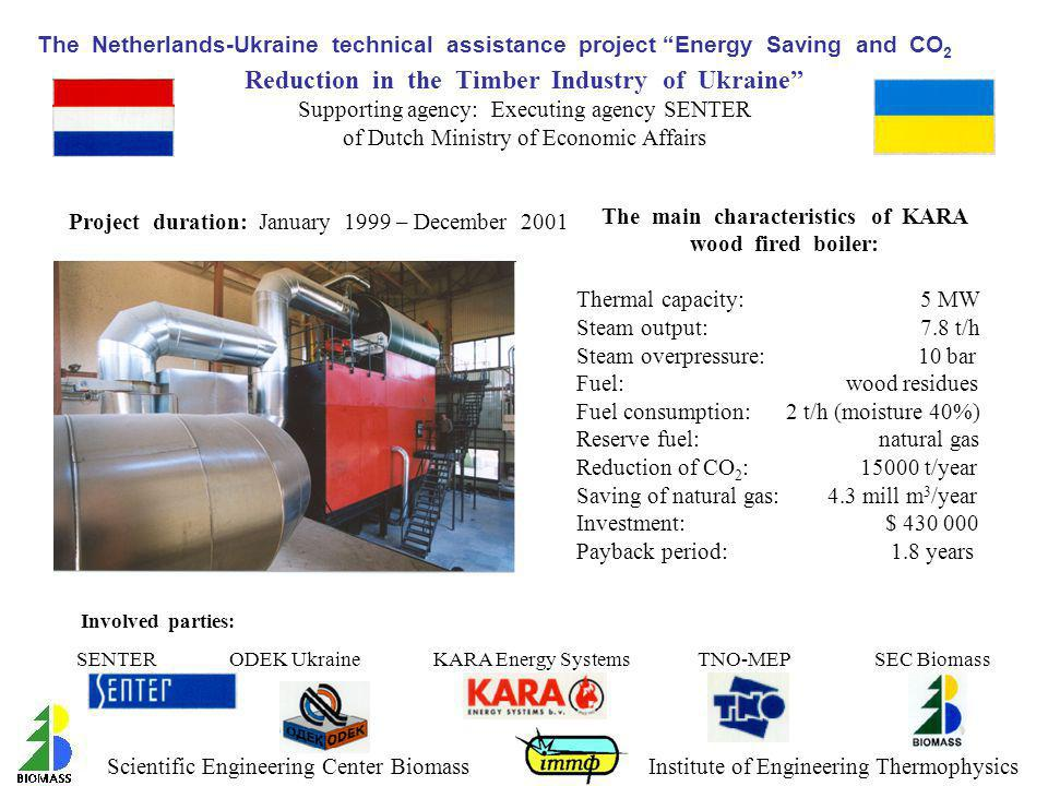 The main characteristics of KARA wood fired boiler: