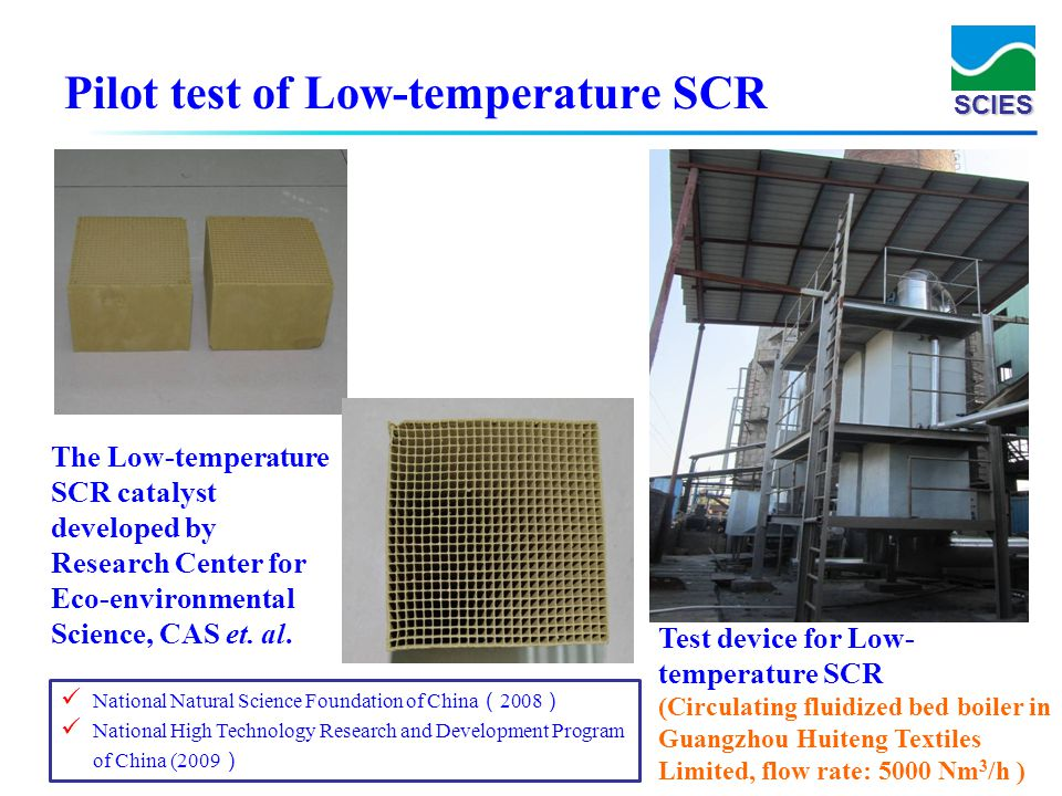 Pilot test of Low-temperature SCR