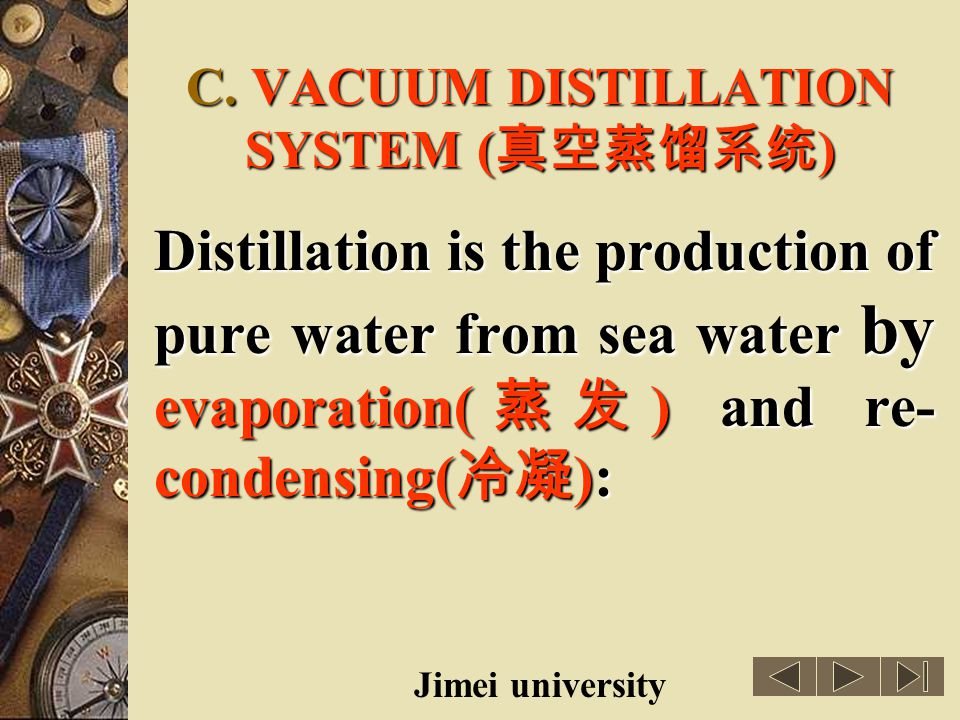 C. VACUUM DISTILLATION SYSTEM (真空蒸馏系统)