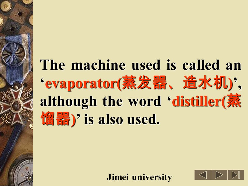 The machine used is called an 'evaporator(蒸发器、造水机)', although the word 'distiller(蒸馏器)' is also used.