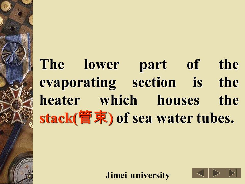 The lower part of the evaporating section is the heater which houses the stack(管束) of sea water tubes.
