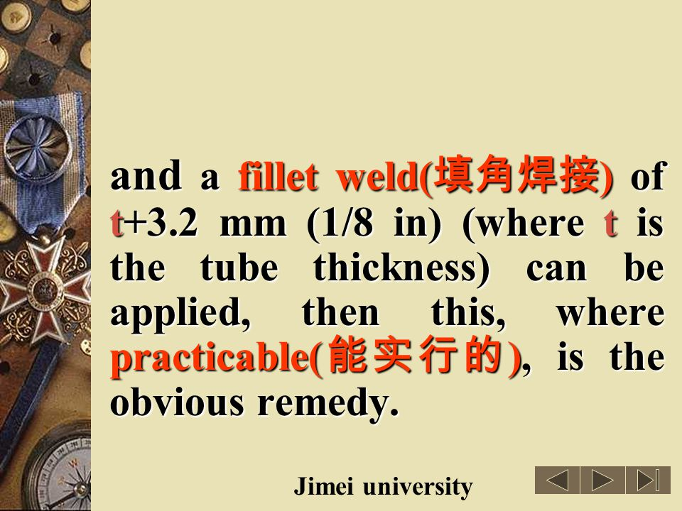 and a fillet weld(填角焊接) of t+3