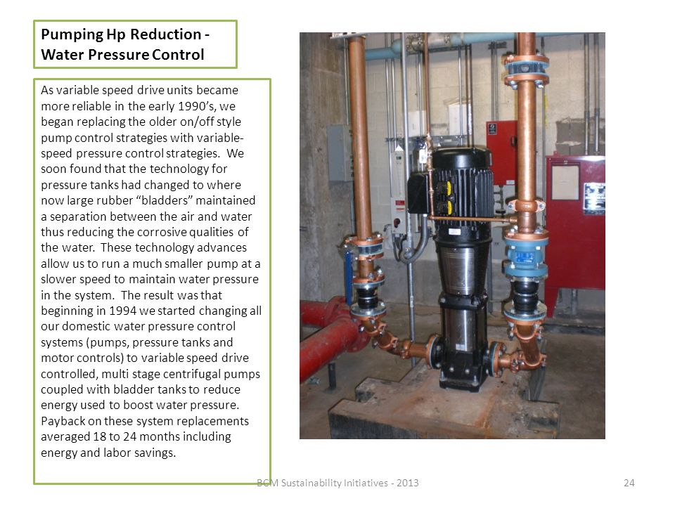 Pumping Hp Reduction - Water Pressure Control