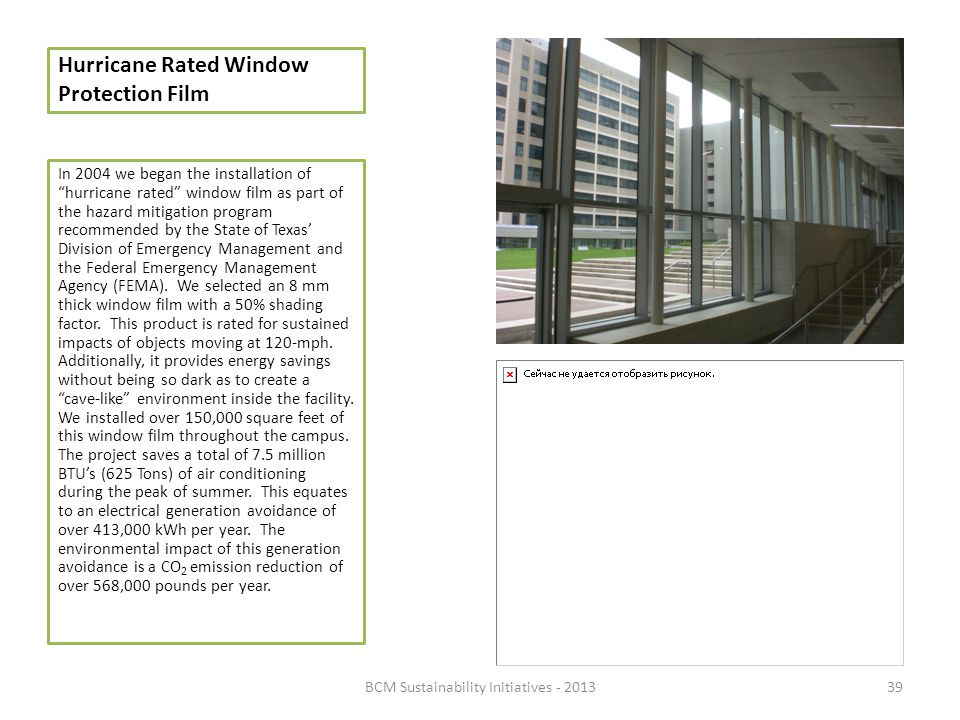 Hurricane Rated Window Protection Film