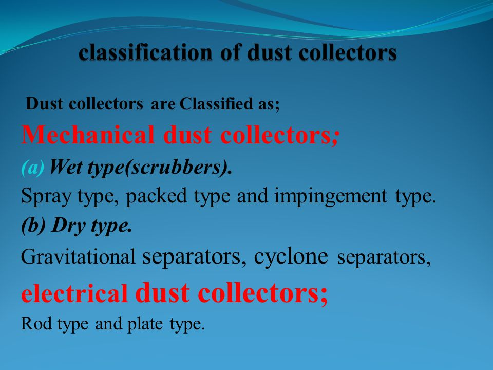 classification of dust collectors